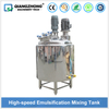 High-speed Emulsification Mixing Tank